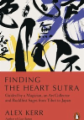 Finding the Heart Sutra
